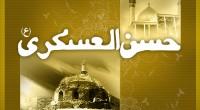 ابوالحسن علی بن الحسین بن موسی بن بابویه قمی، یکی از علمای نامآور جهان تشیع در زمینهی فقه و حدیث و دیگر علوم اسلامی است. او از همروزگاران امام عسکری […]