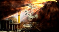 از امام حسن عسکری علیه السلام نقل شده است که فرمودند: اسم اعظم خداوند (متعال) هفتاد و سه حرف است و آصف تنها یک حرف آن را میدانست و به […]