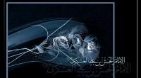 نیز از الدلائل از محمد بن حمزهی سروی روایت شده که: «گفت: نامهای به امام عسکری علیه السلام نوشتم و آن را توسط ابوهاشم داوود بن قاسم جعفری – که […]