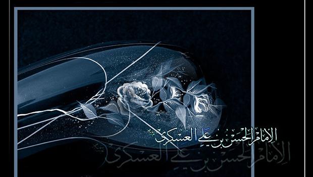 امام دهم علیهالسلام طی نامهای به احمد بن اسماعیل، شیعیان را از فرورفتن در این فتنه که همواره موجب قتل و کشتار میشد، برحذر داشته، آنها را از مباحثه و […]