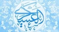 ایمان برگرفته از اندیشه بدنبال خود عمل و یاد خدا و همچنین انجام عبادت را در پی دارد، به همین جهت یکی دیگر از انتظاراتاکثروا ذکر الله » : حضرت […]